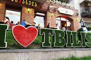 Тбилиси ©Фото Roya Z с сайта trover.com