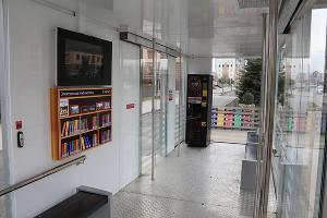 Остановка в Магасе ©Фото пресс-службы администрации Магаса