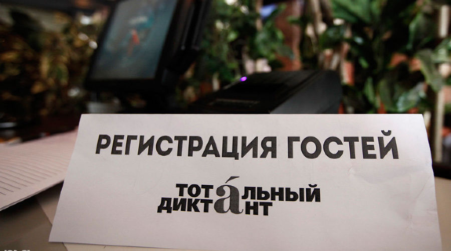 ©Влад Александров, ЮГА.ру