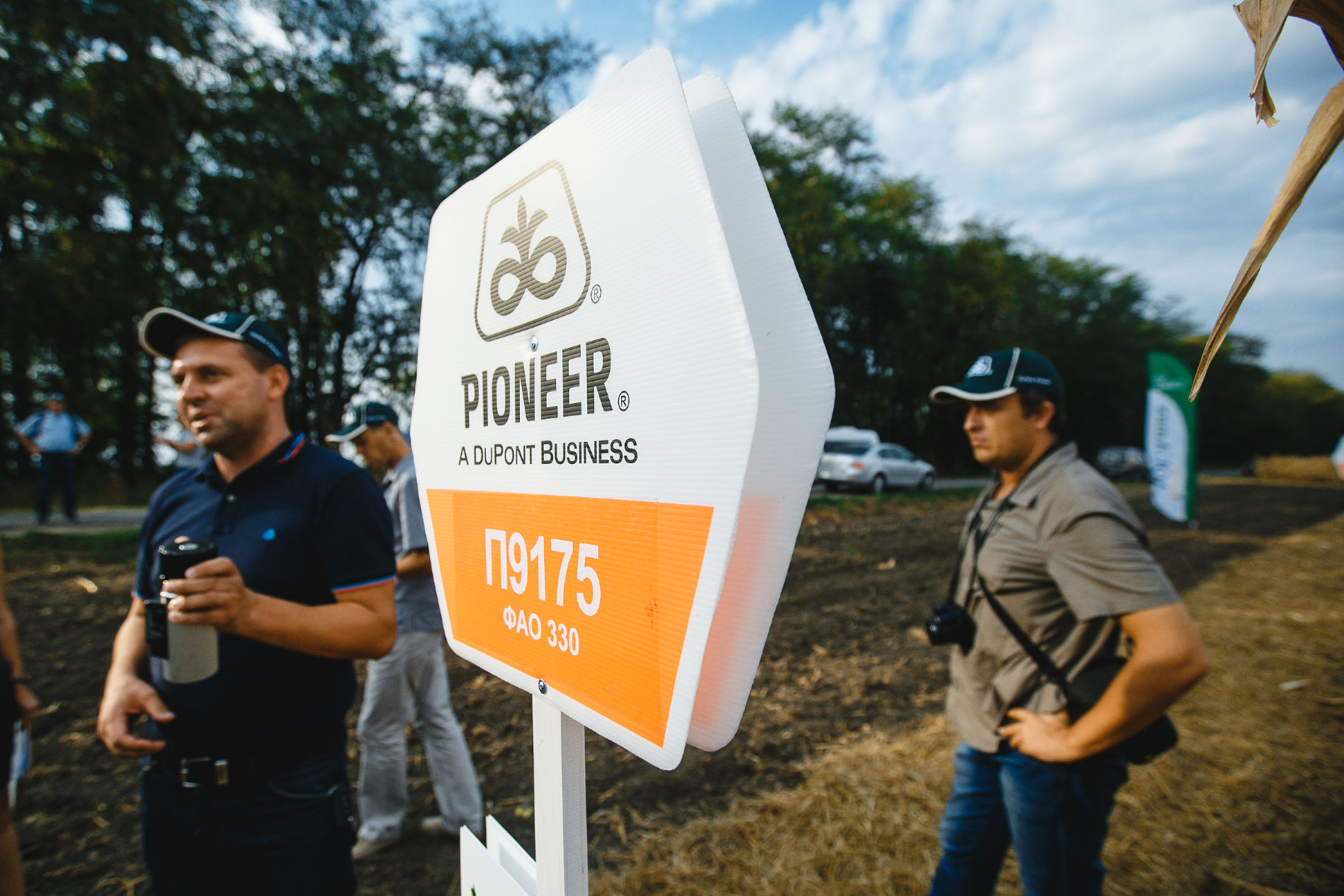 ©Фото пресс-службы DuPont Pioneer