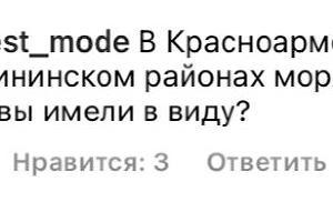 ©Скриншот из инстаграма главы Славянского района Романа Синяговского, https://www.instagram.com/rsinyagovskij/