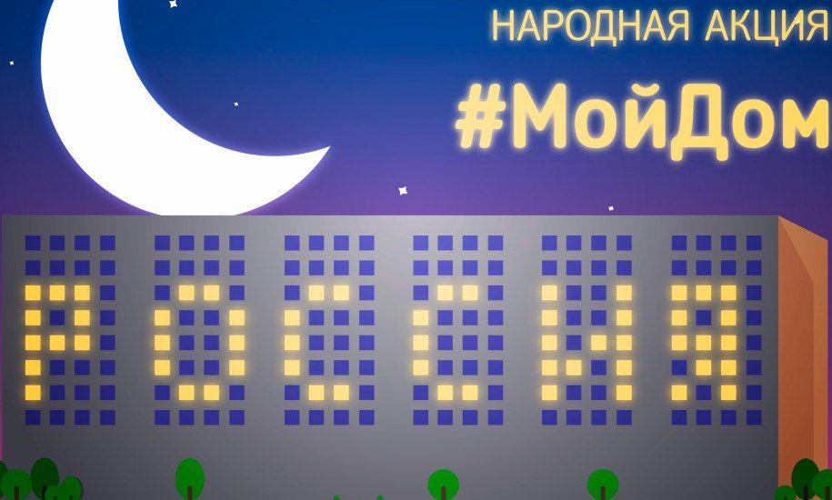 Курительные смеси в москве space Микс Интернет Стерлитамак