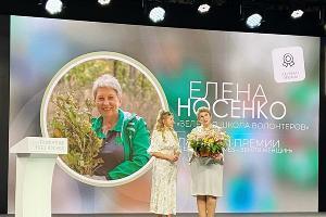 ©Фото предоставлено порталу Юга.ру Еленой Носенко