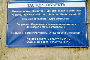 ©Фото из телеграм-канала «Эковахты по Северному Кавказу», t.me/org_ewnc
