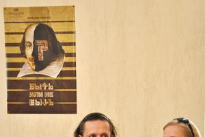 Станислав Слободянюк и Мария Грачева ©Фото Юга.ру
