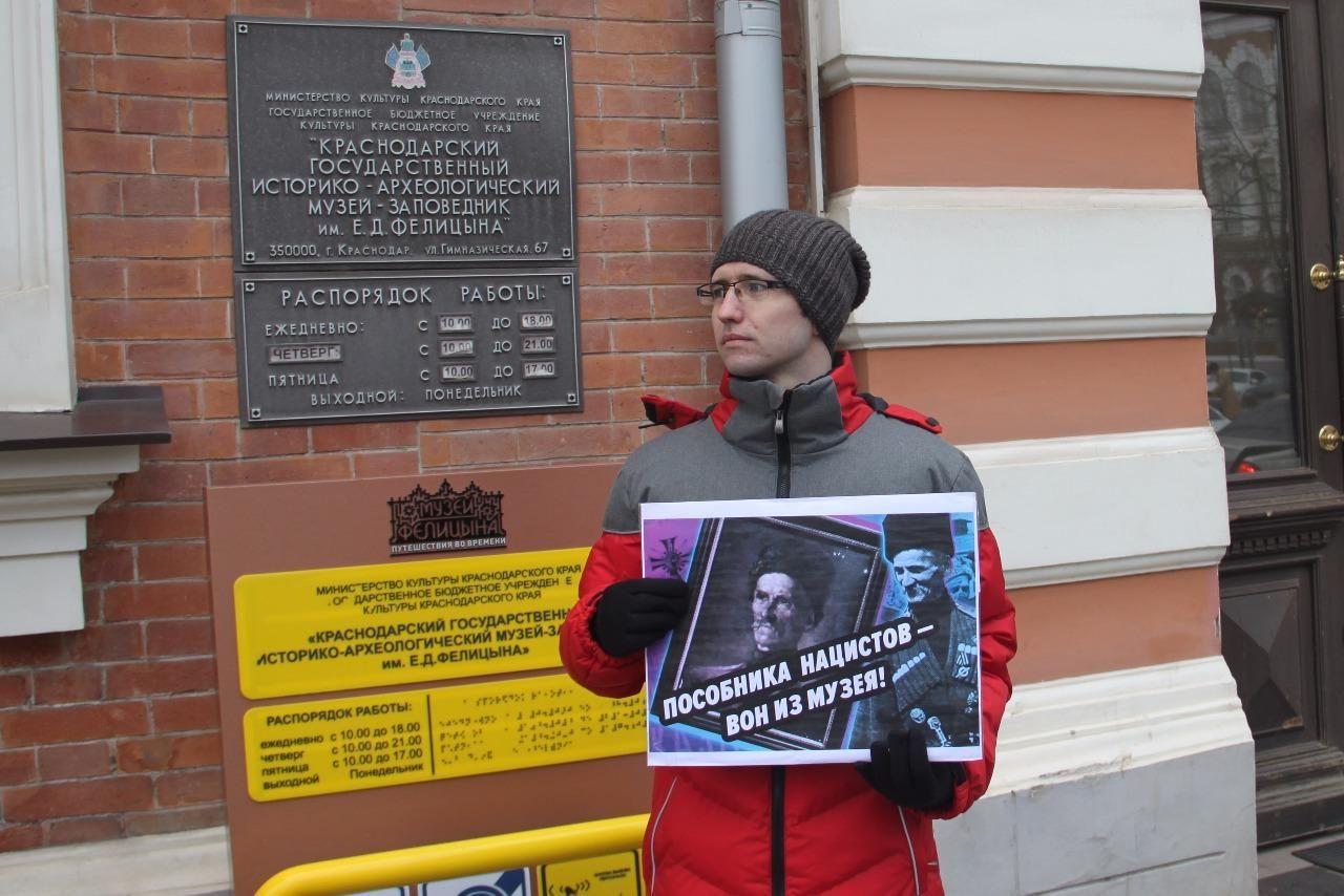 Пикет возле музея Фелицына ©Фото предоставлено ИА «Красная весна»