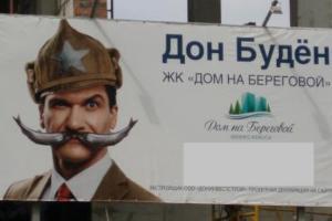 ©Фото с сайта 161.ru