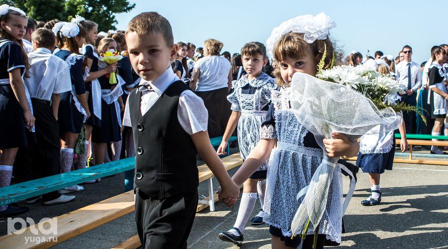 1 сентября в станице Динской ©Фото Юга.ру