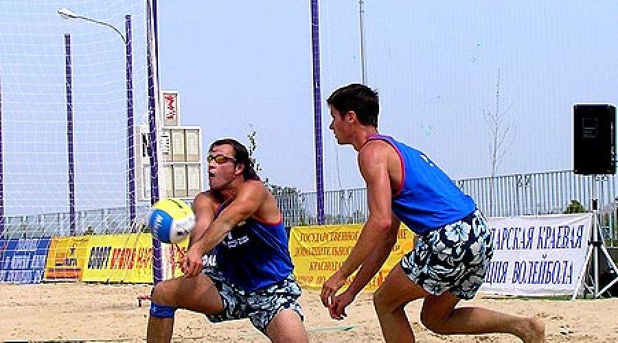 28-30.07.06 Кубок России по пляжному волейболу в Анапе - 2006 ©Фото Юга.ру