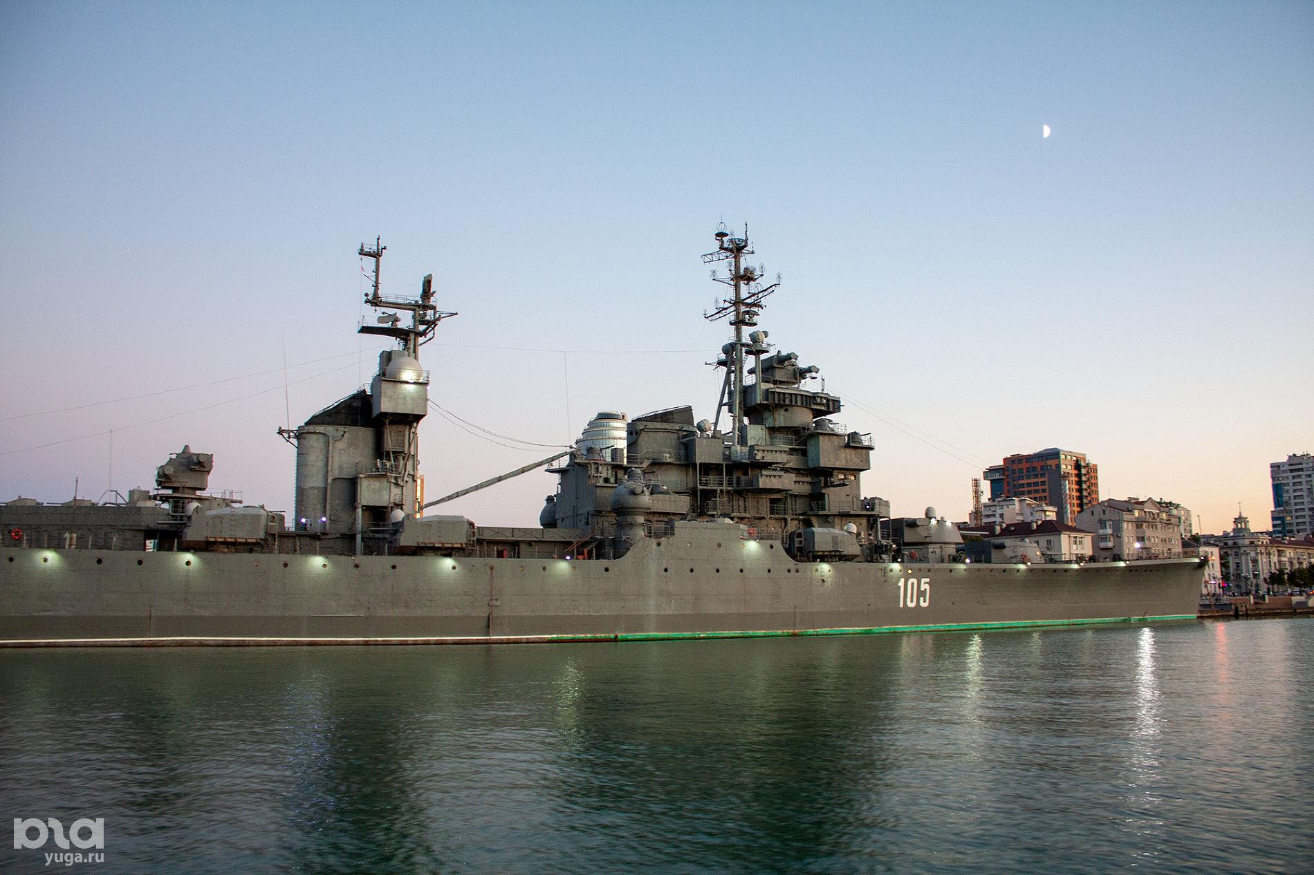 Крейсер «Михаил Кутузов» ©Фото Дмитрия Пославского, Юга.ру