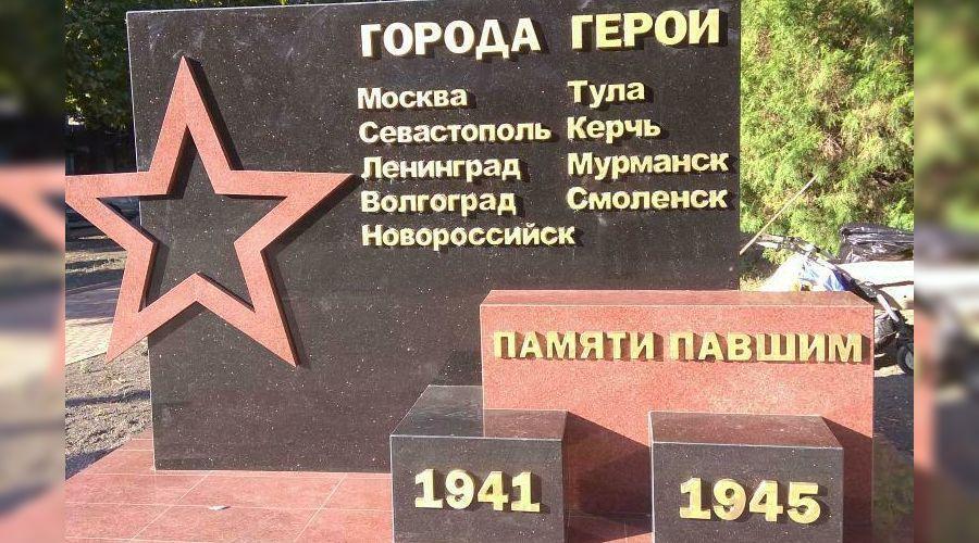 ©Фото группы «Типичный Краснодар» в соцсети «ВКонтакте», vk.com/typical_krd