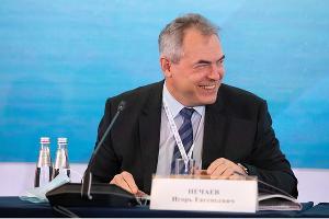 Игорь Нечаев на Экологическом форуме ©Изображение с сайта rspp.ru
