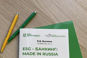 ©Изображение пресс-службы «Центра-инвест»