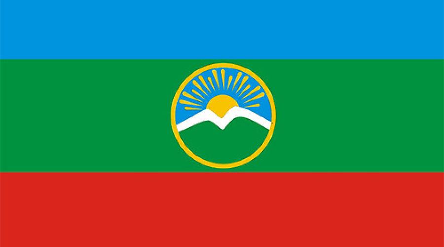 Флаг Карачаево-Черкесии ©Фото Юга.ру