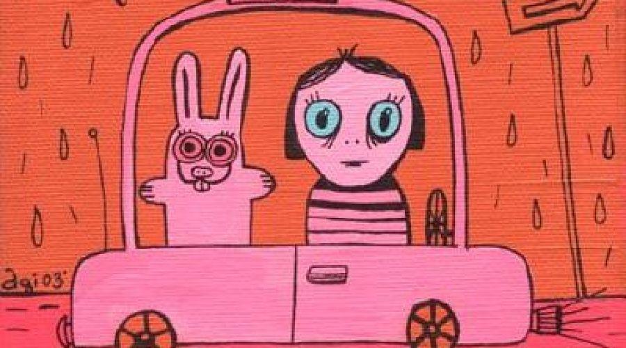 Розовое такси. Картинка: blog.bunnybot.com ©Фото Юга.ру