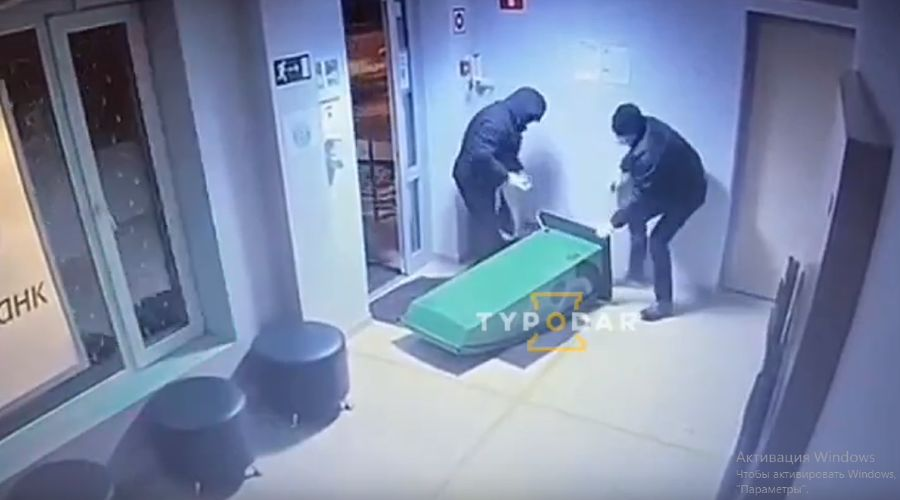 ©Скриншот видео из ВК-паблика «Туподар», vk.com/typodar