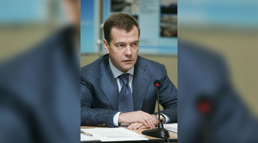 Дмитрий Медведев ©Фото Юга.ру