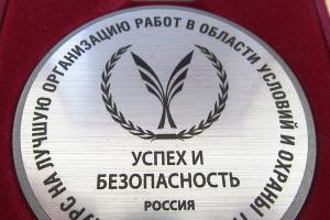 ©Фото пресс-службы компании «ЕвроХим-БМУ»