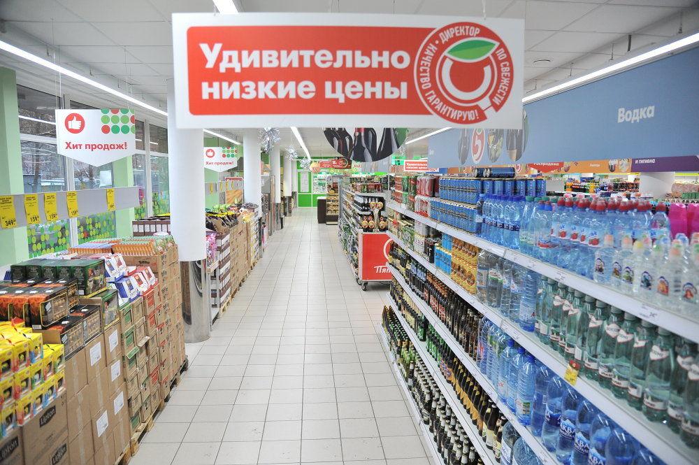 ©Фото пресс-службы сети «Пятёрочка»