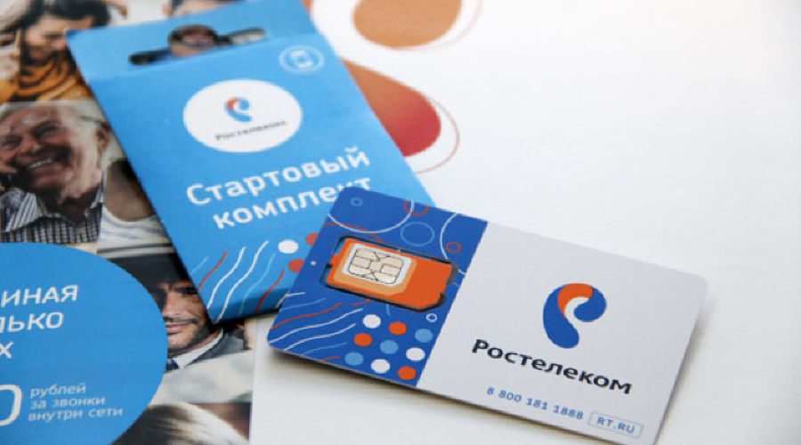 ©Фото пресс-службы «Ростелекома»