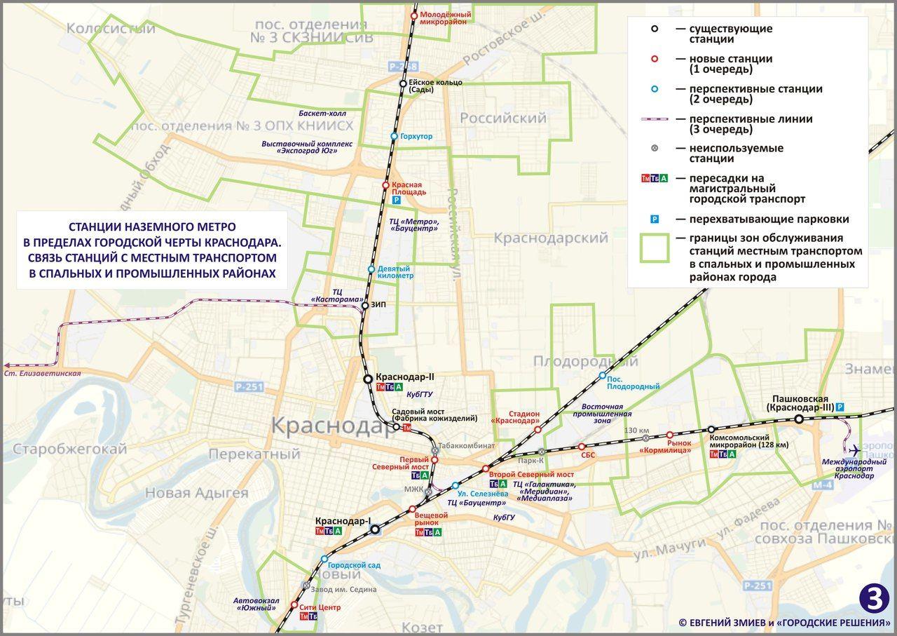 Существующие и планируемые станции «НАЗЕМКИ»