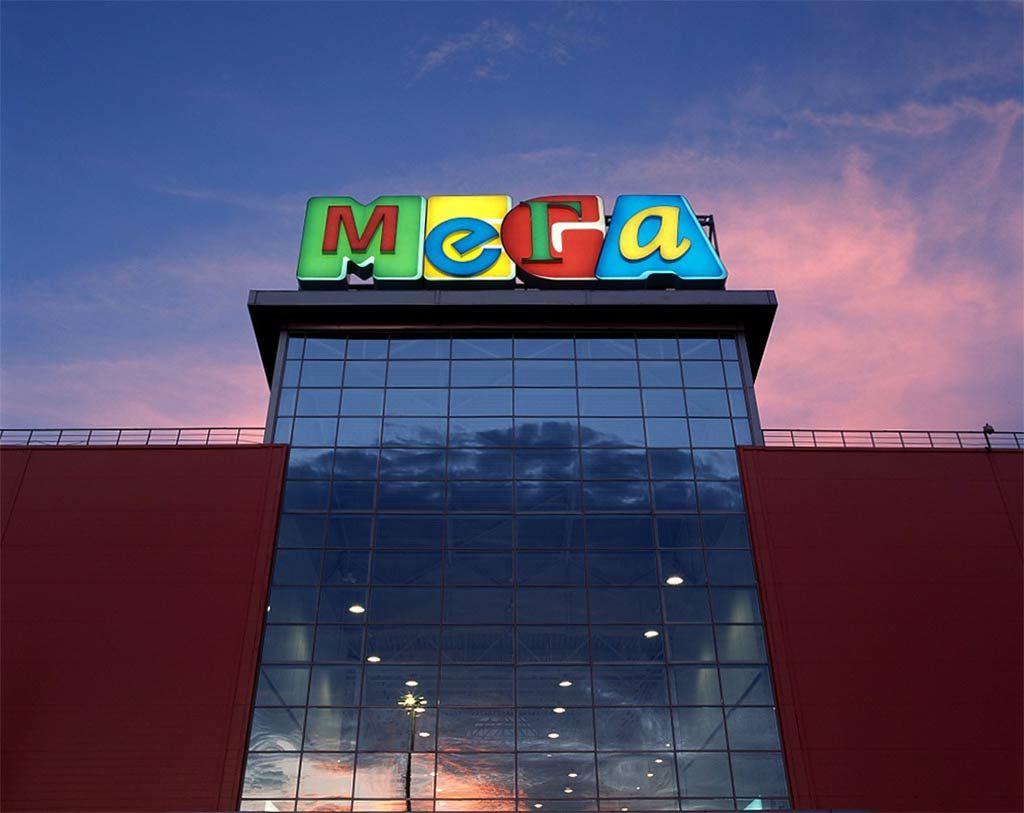 IKEA вложит неменее 80 млрд руб. вувеличение торговых площадей в Российской Федерации