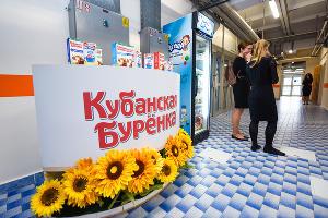 Тимашевский молочный комбинат ©Елена Синеок, Юга.ру