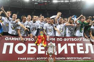 «Тосно» празднует победу в Кубке России ©Фото из твиттера ФК «Тосно», twitter.com/fctosno