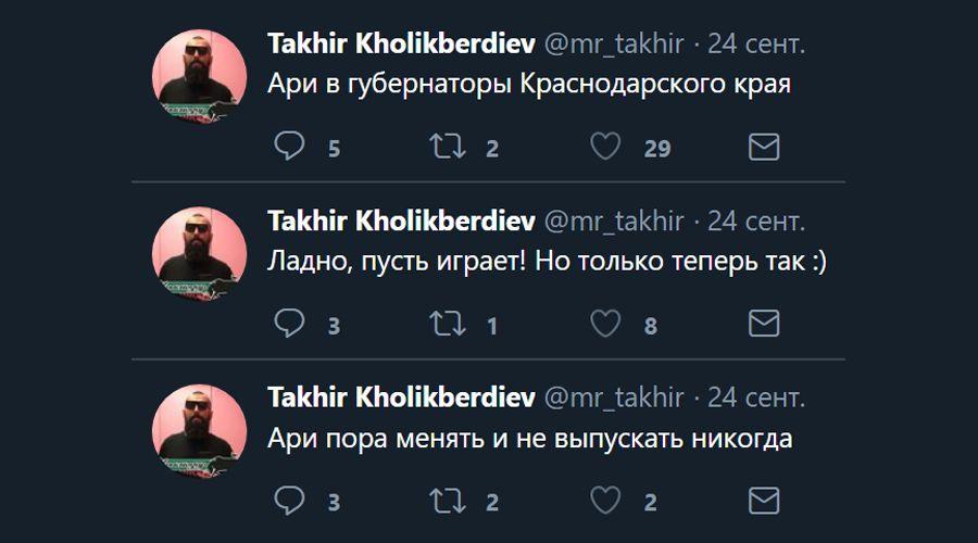 ©Скриншот твиттера Тахира Холикбердиева