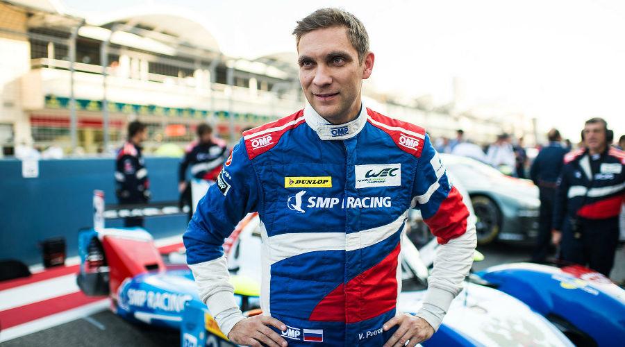 Виталий Петров в серии WEC ©Фото с сайта smpracing.com