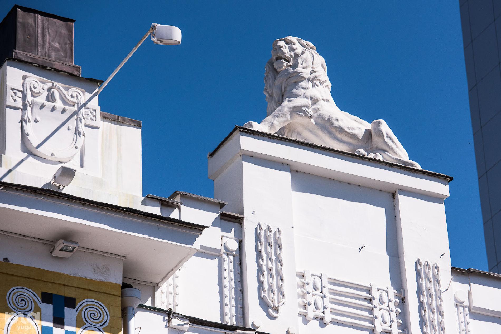 Общество взаимного кредита, 1913 год, архитектор Н.М. Козо-Полянский, ул. Орджоникидзе, 39 ©Фото Елены Синеок, Юга.ру