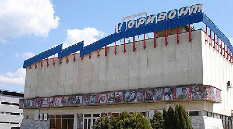 "Кинотеатр ""Горизонт"" ©Фото Юга.ру"