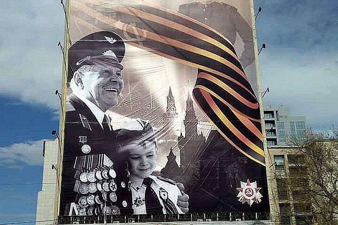 Первоначальная версия баннера ©Фото со страницы instagram.com/typodar