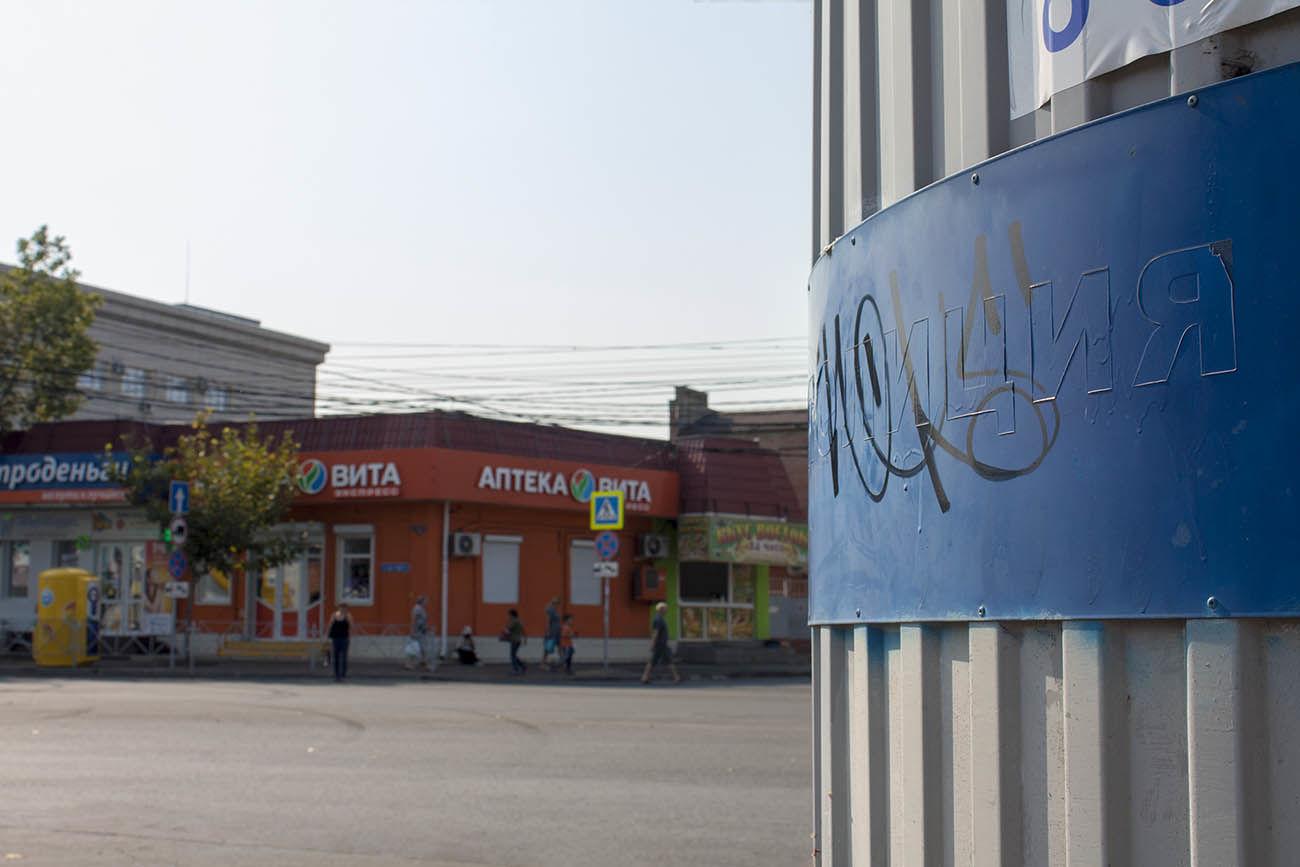 приора банк онлайн интернет закрой кредит личный кабинет