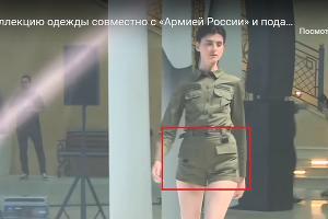 ©Скриншот видео из канала «RT на русском», www.youtube.com/channel/UCFU30dGHNhZ-hkh0R10LhLw