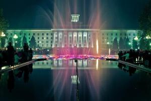 Фонтан на площади Согласия в Нальчике ©Фото с сайта wikimapia.org