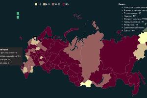 Карта инцидентов вмешательства в свободу интернета ©Скриншот с сайта runet.report/incidents