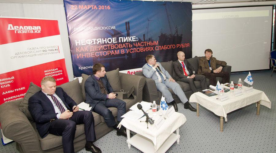 """Конференция для частных инвесторов , организованная """"БКС Премьер"""" ©""""БКС Премьер"""""""