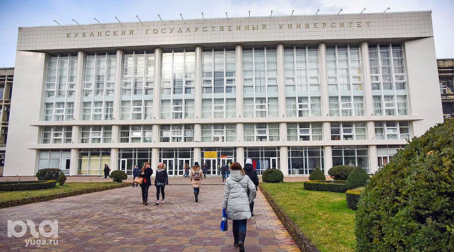 Кубанский государственный университет ©Фото Елены Синеок, Юга.ру