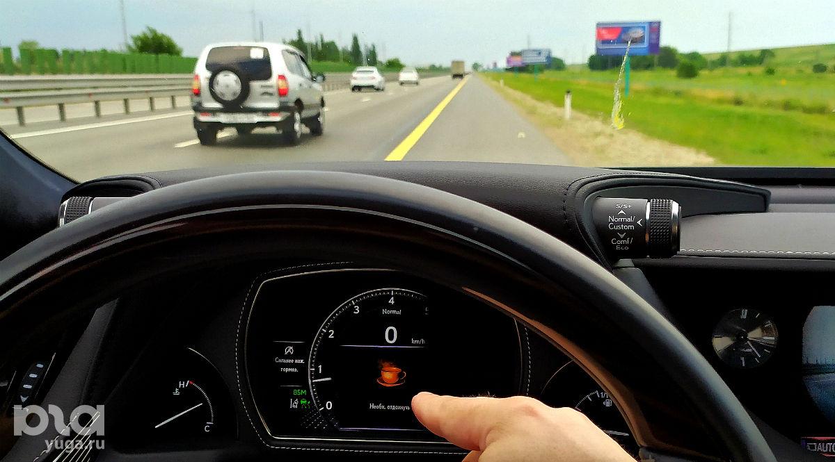 В некоторых современных автомобилях есть система предупреждения об усталости водителя ©Фото Евгения Мельченко, Юга.ру
