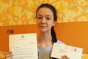 Письмо от королевы ©Фото с сайта donskieogni.ru
