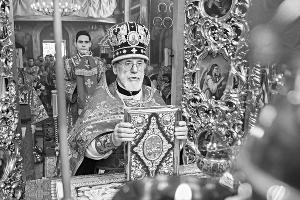 Протоиерей Владимир Кириченко ©Фото пресс-службы Кубанской митрополии