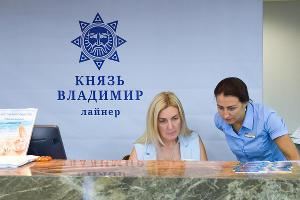 Теплоход «Князь Владимир» ©Фото Виктора Клюшкина, Юга.ру