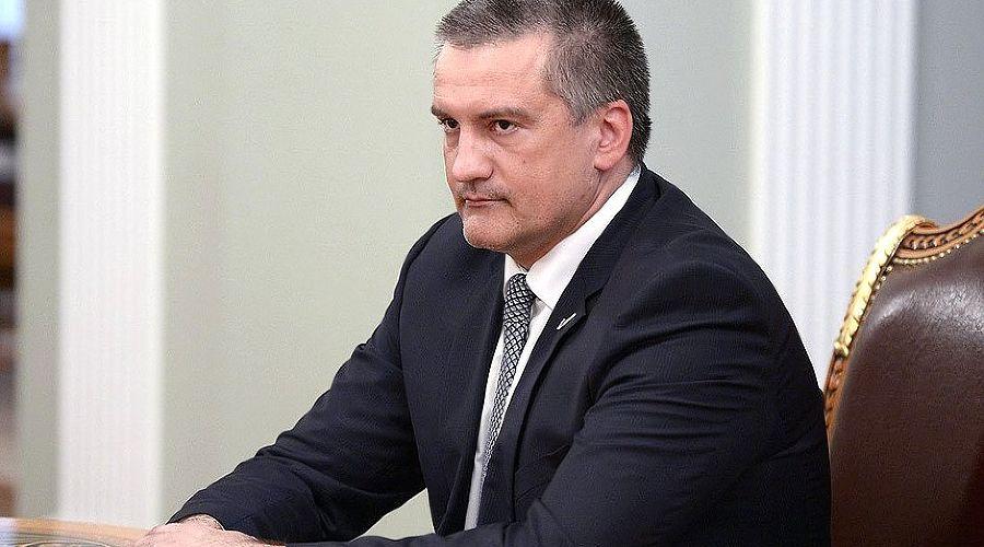 Сергей Аксенов ©Фото пресс-службы Кремля