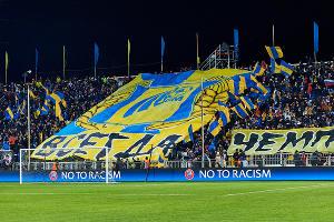 ©Фото с официального сайта ФК «Ростов»