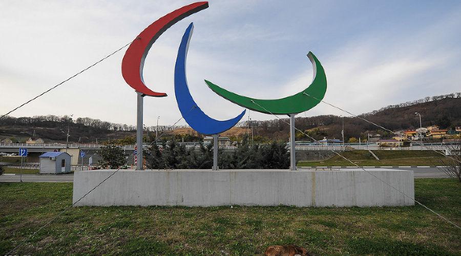 Паралимпийские игры ©Нина Зотина, ЮГА.ру