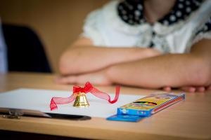 Первый звонок в Краснодаре ©Фото Николая Ильина, Юга.ру