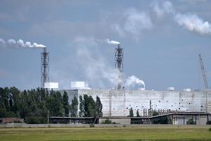 Завод «Крымский титан» в Армянске ©Фото с сайта rk.gov.ru