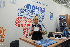 Есть в медиацентре и почта. Работает на удивление быстро ©Елена Синеок, ЮГА.ру