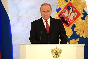 Владимир Путин ©Фото пресс-службы президента России